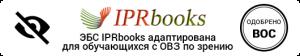 iprbooks-low