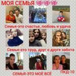 Мордык_ПКД-10
