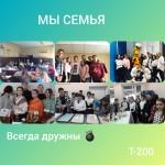 CollageMaker_20200405_172909946