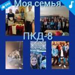 CollageMaker_20200406_132647853